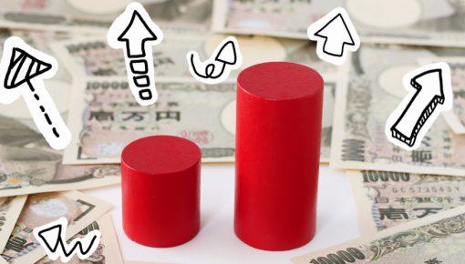 【かんたん理解】福利厚生費とは?平均額や経費計上の注意点を解説