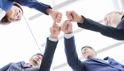 ベンチャー企業の福利厚生は面白い!マネしたい独自性のある事例5選