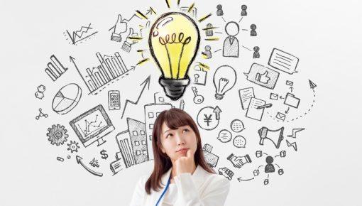 離職率を下げる取り組みに成功した5事例!働きやすい環境作りのポイント