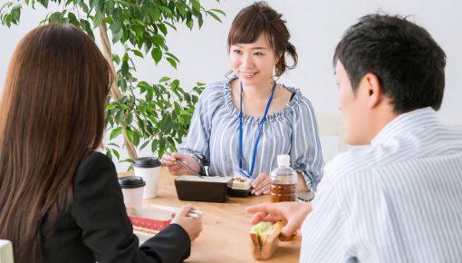 社内交流ランチのメリットは?6つの効果と失敗あるある