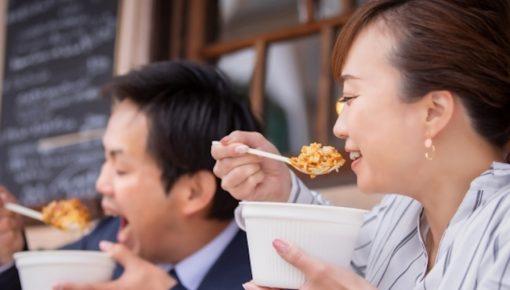 食事補助(食事手当)で所得税が増える?食事代を非課税にする2つの条件を解説