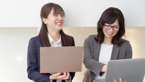 何をすればいい?従業員満足度の改善方法と成功した取り組み事例