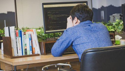 人事担当が教える「長時間労働の解消」に成功した企業の共通点