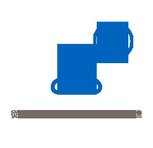 従業員間のコミュニケーション促進