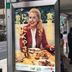 Clara Bodinさん、Edenred Japanのブランドアンバサダーとして活躍中