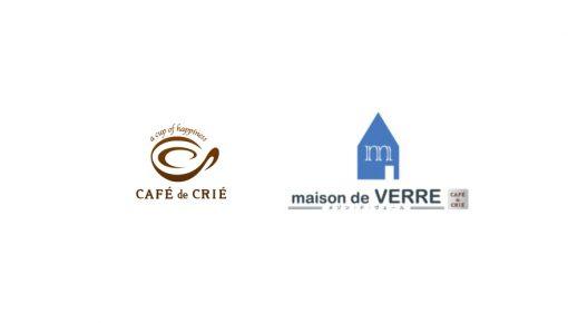 「カフェ・ド・クリエ」「メゾン・ド・ヴェール」160店舗加盟