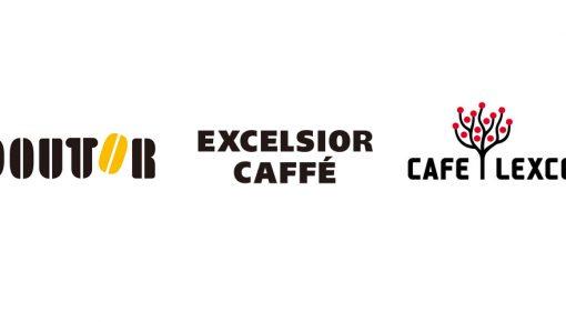 「ドトールコーヒーショップ」「エクセルシオール カフェ」「カフェ レクセル」1,106店舗に加盟拡大