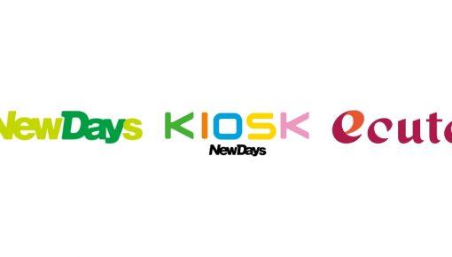 「NewDays」「NewDays KIOSK」「エキュート」加盟のお知らせ
