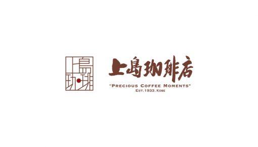 「上島珈琲店」86店舗加盟のお知らせ